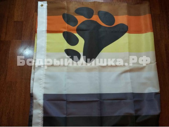 Флаг Медвежий флаг.  Bear flag pride