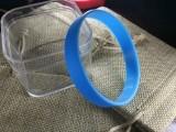 """Браслет """"Хуп"""" 004 Голубой"""