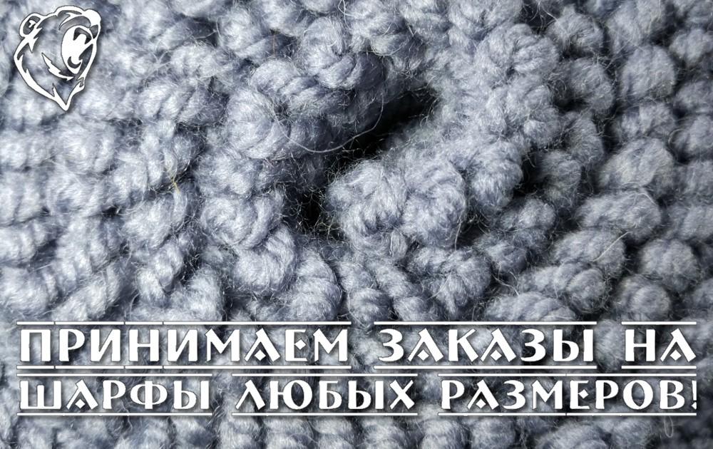 Принимаем заказы на изготовление шарфов!