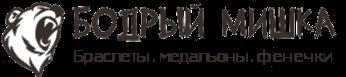 "Интернет-магазин ""Бодрый Мишка"""